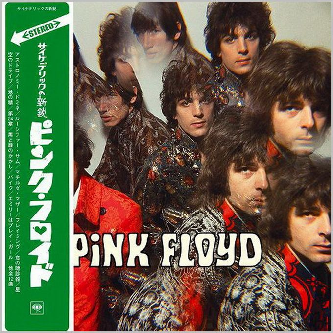 Pink Floyd - The Piper At The Gates Of Dawn (1967) - Paper Mini Vinyl.jpg