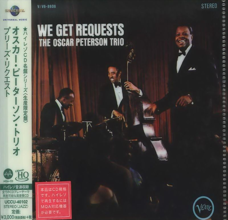 The Oscar Peterson Trio - We Get Requests (1965) - MQA-UHQCD.jpg